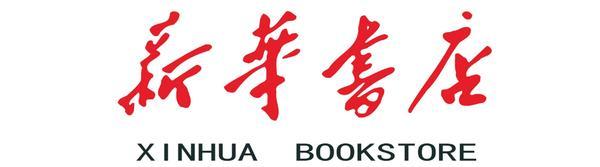 新華書店,勞務派遣公司,正邦人力