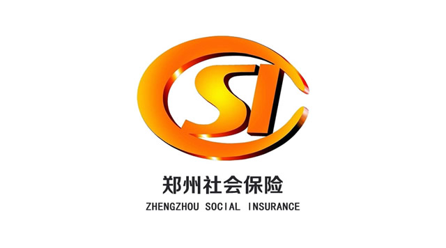 """郑州社会保险""""只跑一次""""所需资料清单,正邦人力"""